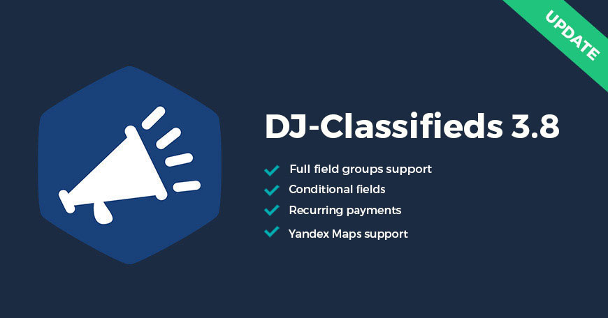 DJ-Classifieds 3.8