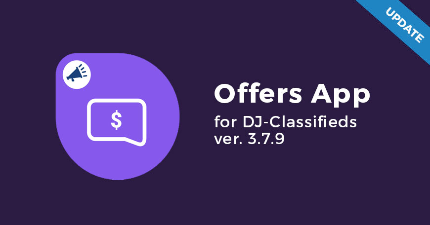 Offers App for DJ-Classifieds