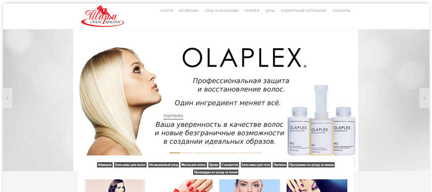 JM Beauty Center - wellness Joomla template